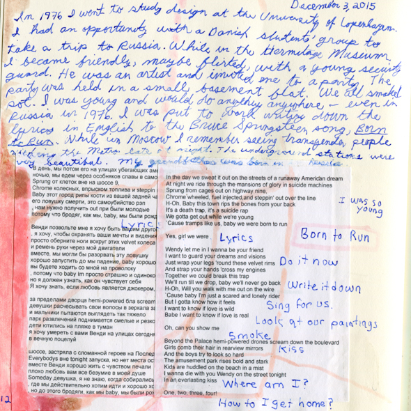 Unnatural Journal, page 12